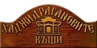 Hadjidraganov's Houses logo